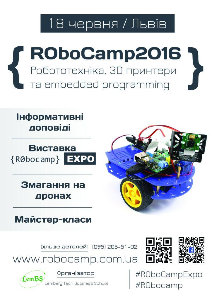 R0boCamp