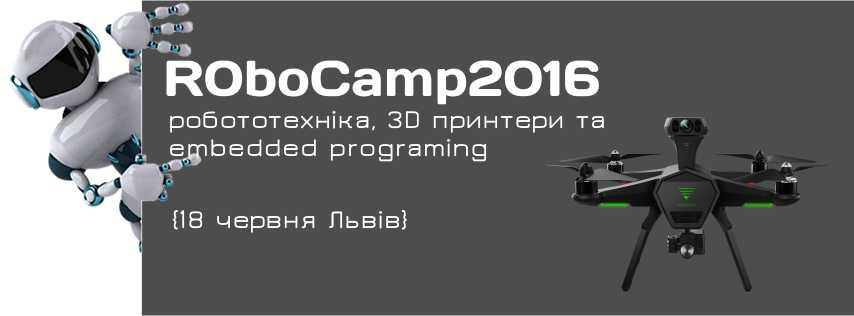 R0boCamp dlia socmerezh